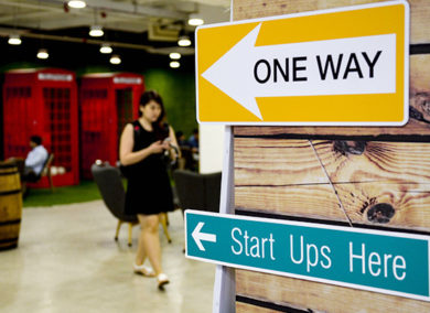 Why and How Corporates Should Attract Good Quality Startups